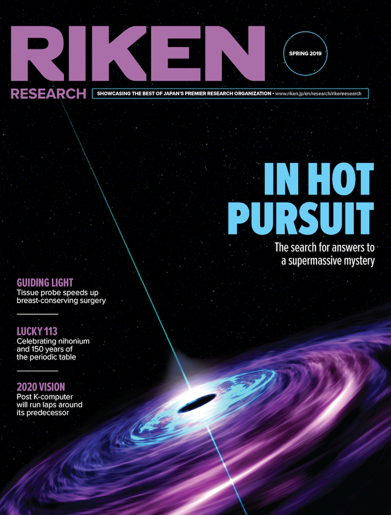 download the spring 2019 issue of RIKEN Research