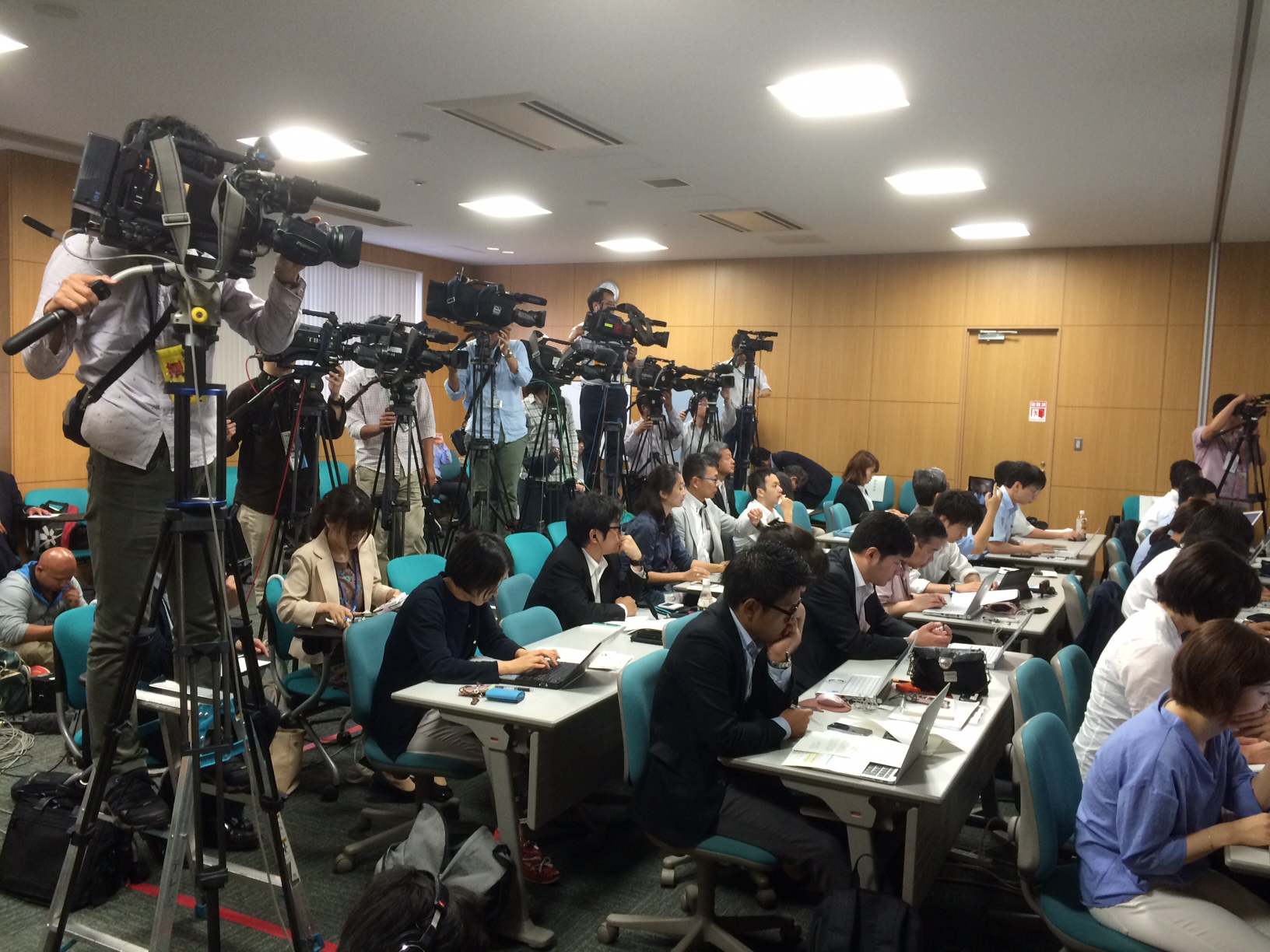 """nihonium"" press meeting"