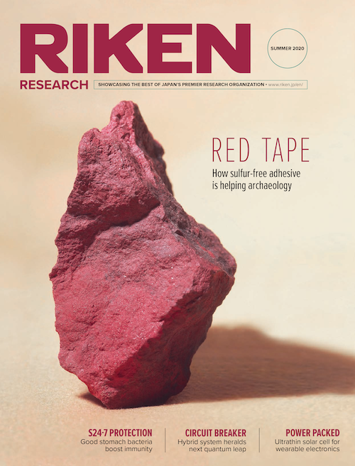 download the Summer 2020 issue of RIKEN Research